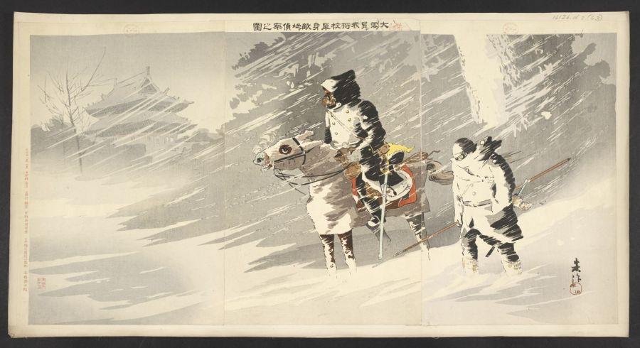 Japanese Blizzard