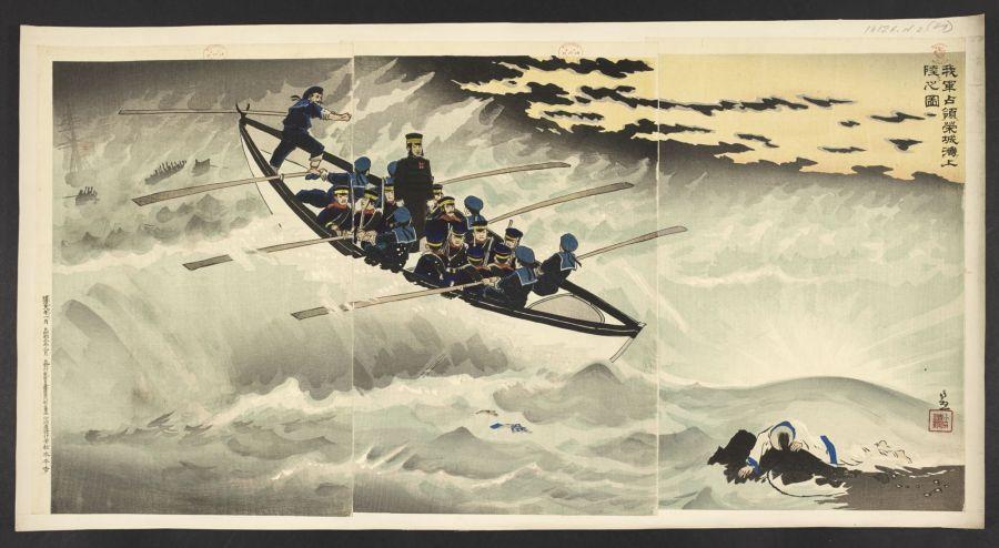 Japanese Naval Landing