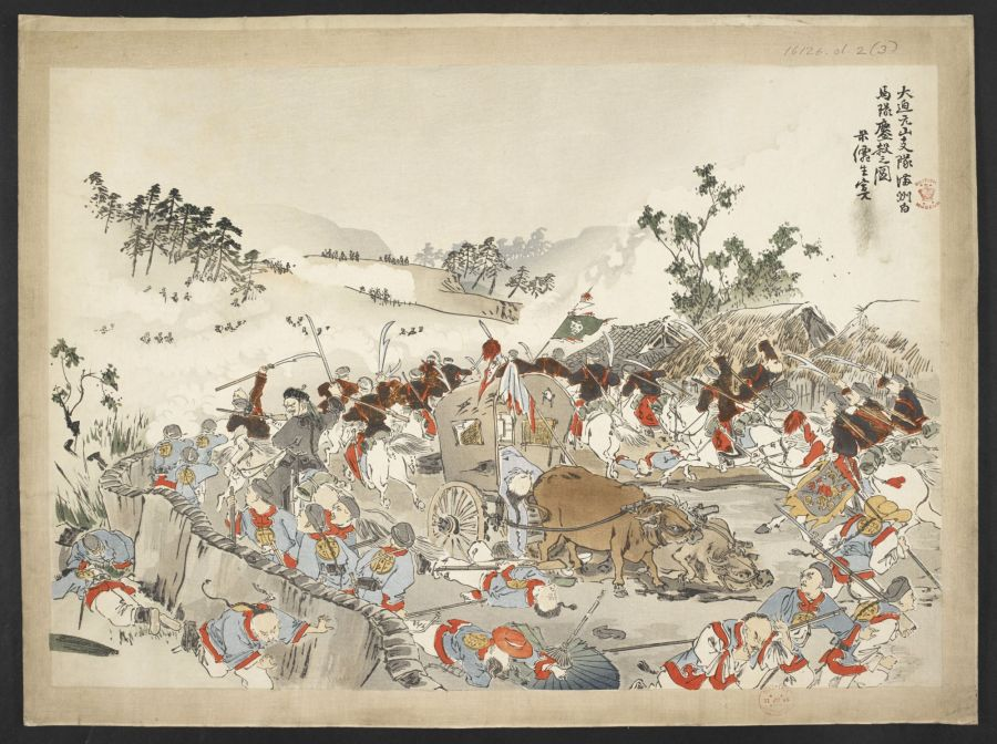 Japanese attack on Chinese defences