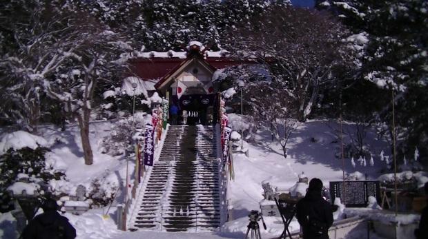 Samekawa Shrine